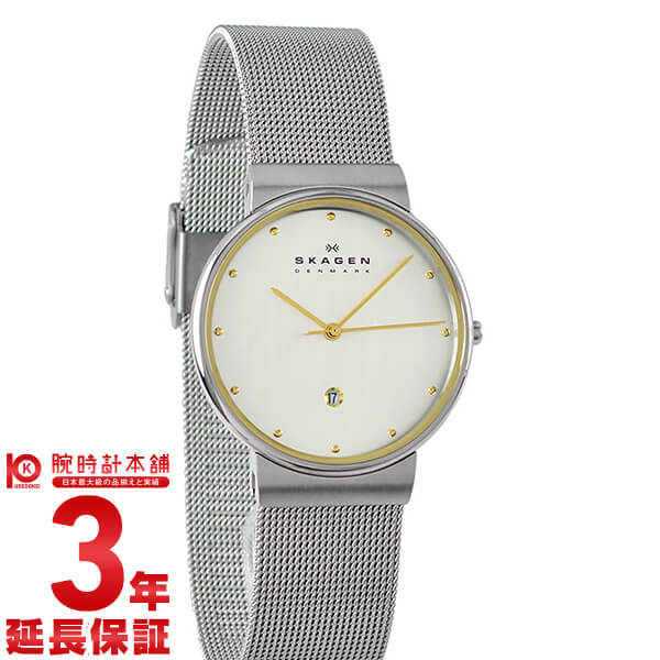 スカーゲン SKAGEN メッシュ デイト 355LGSC [海外輸入品] メンズ 腕時計 時計【あす楽】