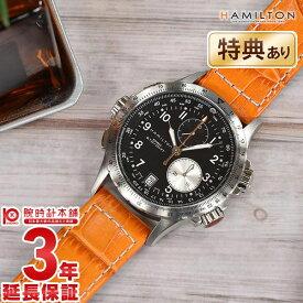 【ショッピングローン24回金利0%】ハミルトン カーキ 腕時計 HAMILTON アビエイションETO H77612933 [海外輸入品] メンズ 時計