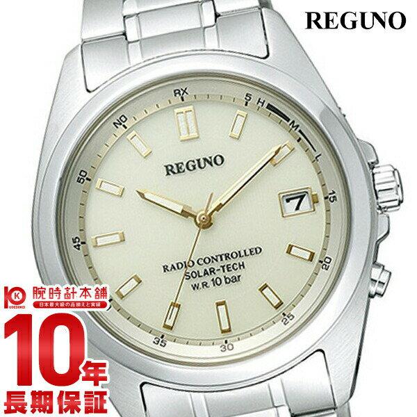 シチズン レグノ REGUNO ソーラー電波 RS25-0341H [正規品] メンズ 腕時計 時計
