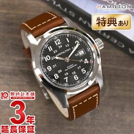 【ショッピングローン24回金利0%】ハミルトン カーキ フィールド 腕時計 HAMILTON オート H70555533 [海外輸入品] メンズ 時計