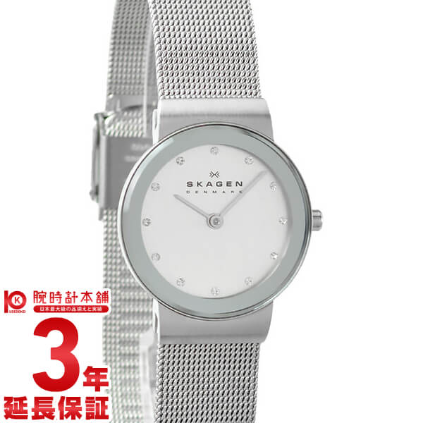 スカーゲン SKAGEN ウルトラスリム 358SSSD [海外輸入品] レディース 腕時計 時計【あす楽】