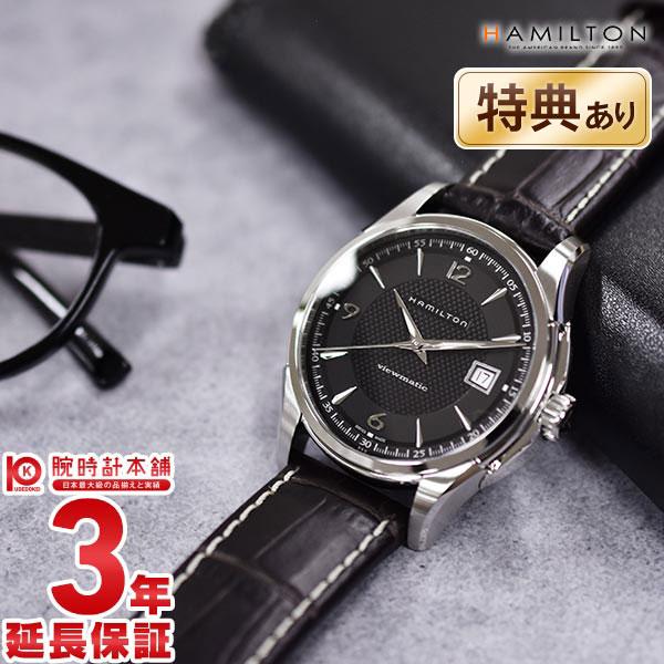 【ショッピングローン24回金利0%】ハミルトン ジャズマスター HAMILTON ビューマチック40mm H32515535 [海外輸入品] メンズ 腕時計 時計【あす楽】