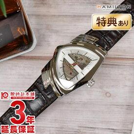 【ショッピングローン24回金利0%】ハミルトン ベンチュラ 腕時計 HAMILTON オート H24515551 [海外輸入品] メンズ 時計