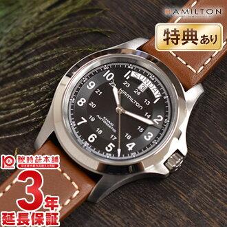 Hamilton Khaki HAMILTON fielding out H64455533 mens watch watches