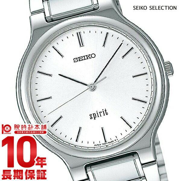 セイコーセレクション SEIKOSELECTION SCDP003 [正規品] メンズ 腕時計 時計【あす楽】