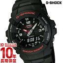 カシオ Gショック G-SHOCK STANDARD BASIC アナログ/デジタルコンビネーションモデル G-100-1BMJF [正規品] メンズ 腕時計 時計(予約受付中)