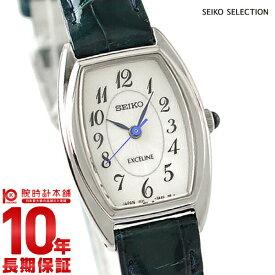 09b50f487ba9 楽天市場】セイコー ドルチェ&エクセリーヌ(レディース腕時計|腕時計 ...