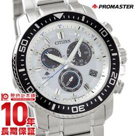 シチズン プロマスター PROMASTER ソーラー電波 クロノグラフ PMP56-3053 [正規品] メンズ 腕時計 時計【24回金利0%】【あす楽】
