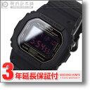 【エントリーでポイント10倍!16日19:59まで】【最安値挑戦中】カシオ 腕時計 Gショック G-SHOCK 腕時計 MATBLACKREDEYE ソーラー DW-5600MS-1DR [海外輸入品