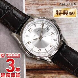 【24回金利0%】【最安値挑戦中】ハミルトン ジャズマスター 腕時計 HAMILTON ジェント H32411555 [海外輸入品] メンズ 時計【あす楽】