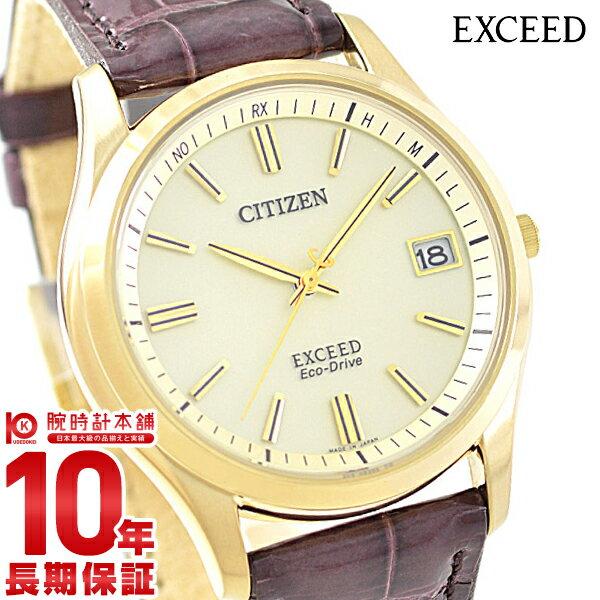 シチズン エクシード EXCEED ソーラー電波 EAG74-2942 [正規品] メンズ 腕時計 時計【24回金利0%】父の日 プレゼント ギフト