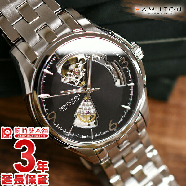 【ショッピングローン24回金利0%】ハミルトン ジャズマスター HAMILTON オープンハート H32565135 [海外輸入品] メンズ 腕時計 時計【あす楽】