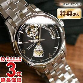 【ショッピングローン24回金利0%】ハミルトン ジャズマスター 腕時計 HAMILTON オープンハート H32565135 [海外輸入品] メンズ 時計【あす楽】