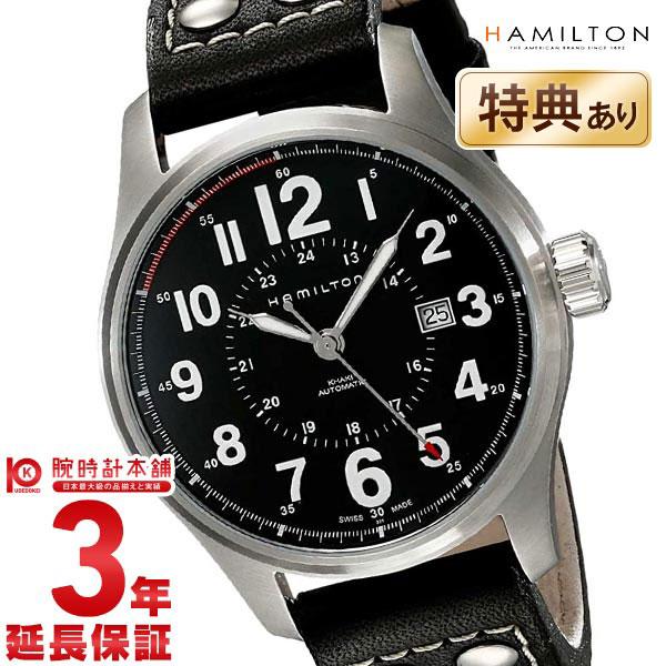【ショッピングローン24回金利0%】ハミルトン カーキ HAMILTON フィールドオフィサー H70615733 [海外輸入品] メンズ 腕時計 時計【あす楽】