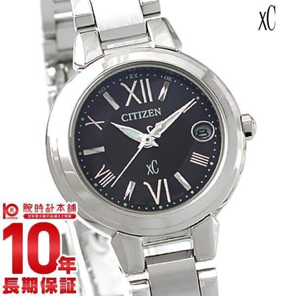 シチズン クロスシー エコドライブ 電波 ソーラー XCB38-9131 CITIZEN XC 正規品 レディース 腕時計 時計【36回金利0%】