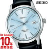 Cocktail time mens SARB065 SEIKO SEIKO watches MECHANICAL mechanical watch (man) size analog automatic self-winding men's sale