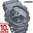【先着5000枚限定200円割引クーポン】カシオ Gショック G-SHOCK STANDARD GA-100-1A1JF [正規品] メンズ 腕時計 時計(…