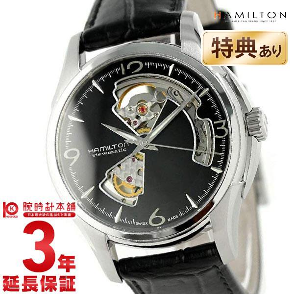【ショッピングローン24回金利0%】ハミルトン ジャズマスター 腕時計 HAMILTON オープンハート H32565735 [海外輸入品] メンズ 時計