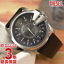 ディーゼル DIESEL マスターチーフ DZ1206 [海外輸入品] メンズ 腕時計 時計【あす楽】
