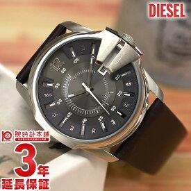 ディーゼル 時計 DIESEL マスターチーフ DZ1206 [海外輸入品] メンズ 腕時計【あす楽】