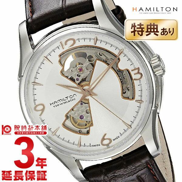 【ショッピングローン24回金利0%】ハミルトン ジャズマスター 腕時計 HAMILTON オープンハート H32565555 [海外輸入品] メンズ 時計