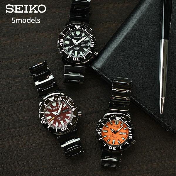 【20日は店内ポイント最大39倍!】セイコー SEIKO 先行販売限定モデル ダイバーズウォッチ ブラック 200m防水 機械式(自動巻き)SZEN [正規品] メンズ 腕時計 時計【24回金利0%】【あす楽】
