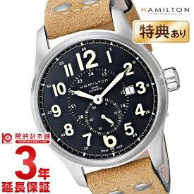 【24回金利0%】【最安値挑戦中】ハミルトン 腕時計 カーキ フィールド HAMILTON フィールドオフィサーオート H70655733 [海外輸入品] メンズ 腕時計 時計