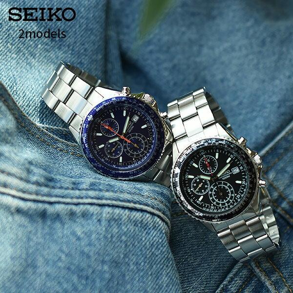 SEIKO セイコー パイロットクロノグラフ 逆輸入モデル(正規品) SND253P1/SND255P1 メンズ 腕時計 誕生日 入学 就職 記念日【あす楽】【あす楽】