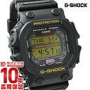 カシオ Gショック G-SHOCK Gショック GXシリーズ GXW-56-1BJF [正規品] メンズ 腕時計 時計(予約受付中)