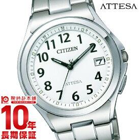 シチズン アテッサ ATTESA エコドライブ ソーラー電波 ビジネス 人気 ATD53-2847 [正規品] メンズ 腕時計 時計【24回金利0%】