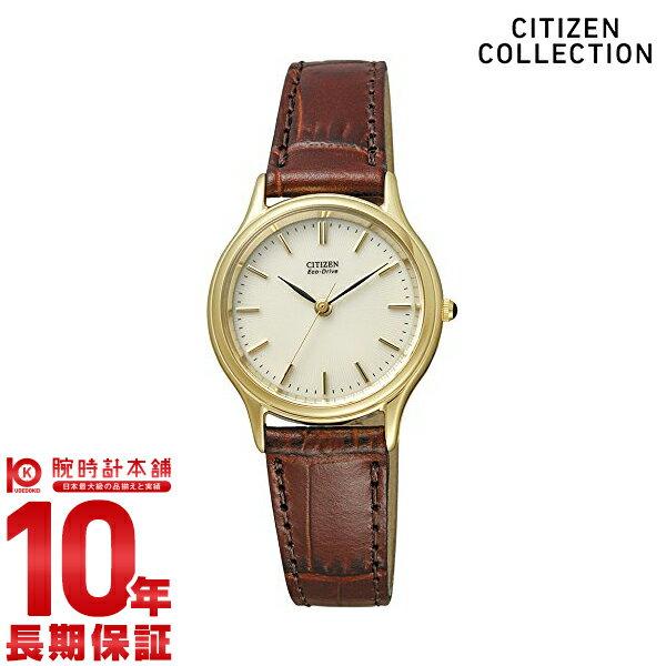 シチズンコレクション CITIZENCOLLECTION フォルマ エコドライブ ソーラー FRB36-2253 [正規品] レディース 腕時計 時計