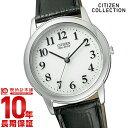 シチズンコレクション CITIZENCOLLECTION エコドライブ ソーラー FRB59-2261 [正規品] メンズ 腕時計 時計