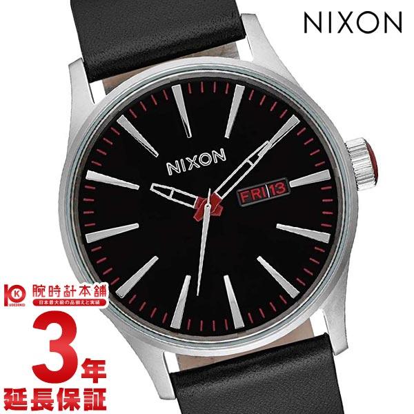 ニクソン NIXON セントリー A105-000 [海外輸入品] メンズ 腕時計 時計【ss03】