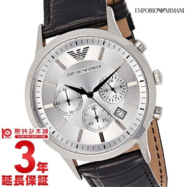 EMPORIOARMANI [海外輸入品] エンポリオアルマーニ AR2432 メンズ 腕時計 時計【あす楽】