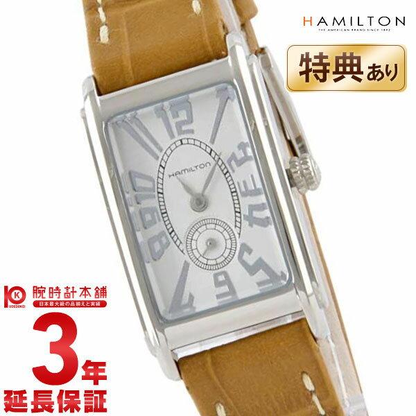 【先着1000名限定!1000円OFFクーポンプレゼント12/16 20:00〜12/20 1:59まで】ハミルトン HAMILTON アードモアスモール H11211553 [海外輸入品] レディース 腕時計 時計