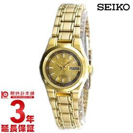 【6/5は最大2000円OFFクーポン&店内最大ポイント55倍!】 セイコー5 逆輸入モデル SEIKO5 機械式(自動巻き) SYMH30J1 [海外輸入品] レディース 腕時計 時計【あす楽】