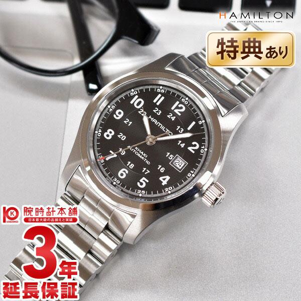 【24回金利0%】【最安値挑戦中】ハミルトン 腕時計 カーキ HAMILTON フィールドオート H70515137 [海外輸入品] メンズ 腕時計 時計