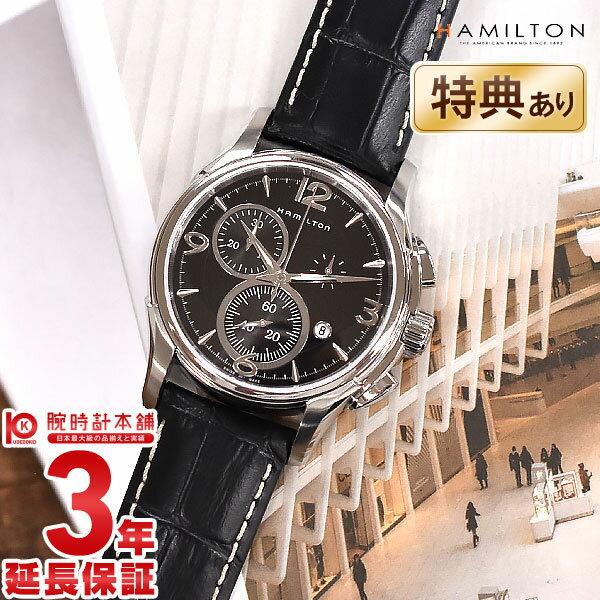 【ショッピングローン24回金利0%】ハミルトン ジャズマスター HAMILTON クロノ クロノグラフ H32612735 [海外輸入品] メンズ 腕時計 時計【あす楽】