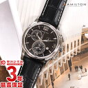 【ショッピングローン24回金利0%】ハミルトン ジャズマスター HAMILTON クロノ クロノグラフ H32612735 [海外輸入品] メンズ 腕時計 時計...