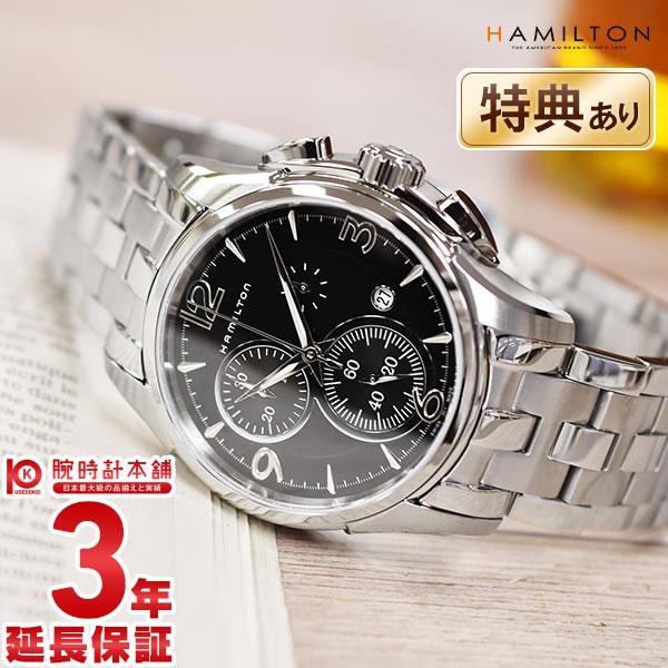 【ショッピングローン24回金利0%】ハミルトン ジャズマスター 腕時計 HAMILTON クロノ H32612135 [海外輸入品] メンズ 時計