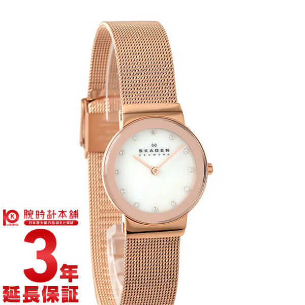 スカーゲン SKAGEN スティール 358SRRD [海外輸入品] レディース 腕時計 時計【あす楽】