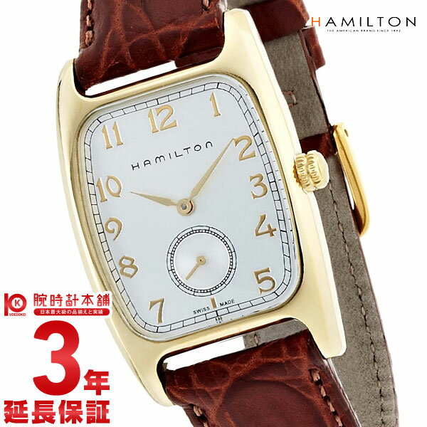 【ショッピングローン24回金利0%】ハミルトン 腕時計 HAMILTON ヴィンテージ H13431553 [海外輸入品] メンズ 時計