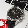 Hamilton HAMILTON line jazzmastershing H38612733 men's watch watches