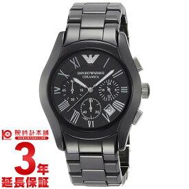 エンポリオアルマーニ EMPORIOARMANI アルマーニセラミカ AR1400 [海外輸入品] メンズ 腕時計 時計