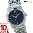 シチズン レグノ REGUNO ソーラー RS26-0041C [正規品] レディース 腕時計 時計