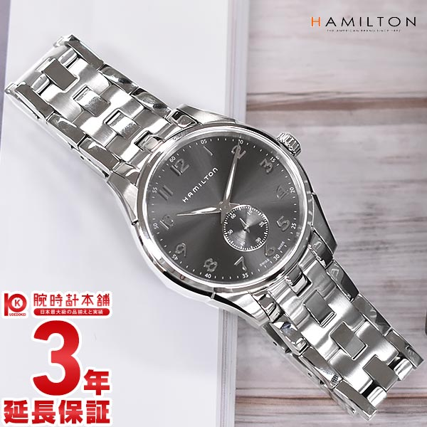 【ショッピングローン24回金利0%】ハミルトン ジャズマスター 腕時計 HAMILTON シンライン H38411183 [海外輸入品] メンズ 時計