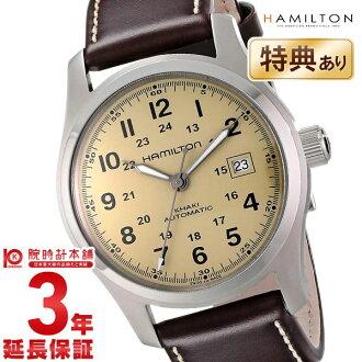 Hamilton khaki field watch HAMILTON H70555523 [overseas import goods] men clock