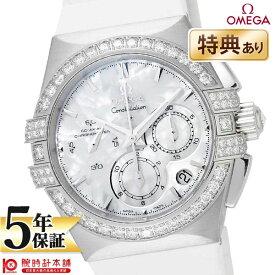 【ショッピングローン24回金利0%】オメガ コンステレーション OMEGA クロノグラフ 121.17.35.50.05.001 [海外輸入品] レディース 腕時計 時計