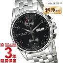 【ショッピングローン24回金利0%】ハミルトン ジャズマスター HAMILTON マエストロクロノ H32576135 [海外輸入品] メンズ 腕時計 時計