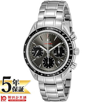 Omega speed master OMEGA date chronograph automatic 323.30.40.40.06.001 [overseas import goods] men watch clock